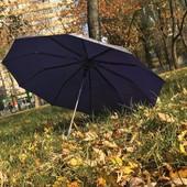 Зонт хамелеон от дождя Dolphin