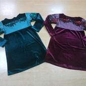 Велюровое красивое платье для девочки! Смотрите замеры! Бордо!!!