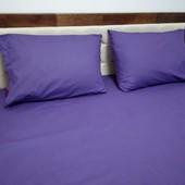 Наволочка 50*70 Однотонная фиолетовая Отличное качество!