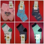 Детские носочки (девочка и мальчик) Размеры и цвета на фото. Лот - 1 пара (выбор)