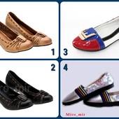 Любая женская обувь на ваш выбор