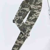 """крутые камуфляжные джинсы """"Zara""""(состояние новые,сток)"""