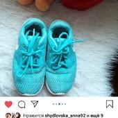 Nike 30р унісекс