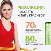 """Оттеночный бальзам для губ """"Похудей"""" faberlic/ Укрпочта-10%"""