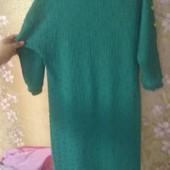 Плаття 46 розмір