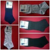 Мужские носки от 39 до 46 размера. Лот - 1 пара (по цене ставки можно докупить еще).