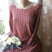Не пропустите!Платье вискоза от Ellos королевский размер