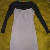 Красивое платье по фигуре размер 46