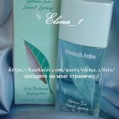 100мл! Elizabeth Arden Green Tea - прохладный, свежий, кристально чистый аромат.
