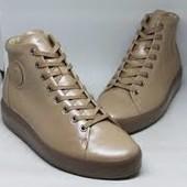 ❤️Шикарные ботинки Ecco Quality❤️ оригинал натуральная кожа,ортопедическая стелька размер 39=25.5 см