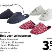Фирменные тапочки 100% немецкое качество Esmara Германия размер 36\37