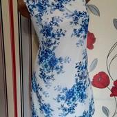 Шикарное платье от Atmosphere