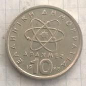 Греция 10 драхм 1988