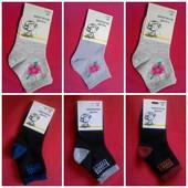 Детские х/б носочки для девочек и мальчиков: 14; 16; (14-16). Лот - 1 пара (выбор)