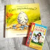 Классные книги