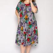 Шикарное платье оверсайз на лето размер 52-58