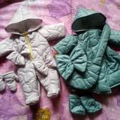 набор одежды для пупса беби бёрн