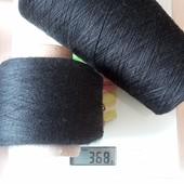 Качественная итальянская пряжа для ручного и машинного вязания, лот 100 г
