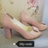 туфлі босоніжки нові, фірмові, 4 пари, одна на вибір
