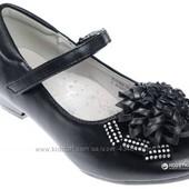 Туфли Arial распродажа дешевле закупки
