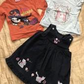 Хорошенький набір одягу на 1,5-2 роки