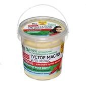 Масло перцовое густое для волос, укрепление волос, от выпадения Народные рецепты фитокосметик 155мл