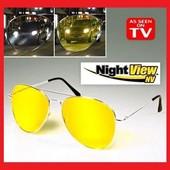 Водительские очки, поляризационные ночного видения Night View NV Glass