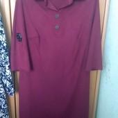 Продам платье 46-48 размер отличного качества