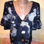 Классная блузочка 8/36 размера.