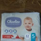 Подгузники Chicolino 5 (11-25кг)