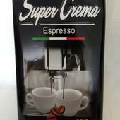 Кава. Італія.100 % арабіка. Лот одна пачка. По виграшній ставці можете докупити ще 1-5 пачки кави