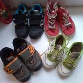 Большой лот обуви для двора.