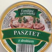 Паштет мясной или мясной с добавлением томатов.Familijne przysmaki Польша 130 г. Один на выбор