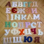 Алфавит украинский для любознательных