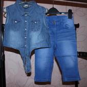Комплект джинс на 6-8 лет + топ.