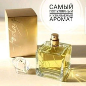Чувственный аромат Today от бренда Avon 50 мл!!! Аромат бестселлер!!! Много лотов-собирайте!!