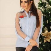 Шикарна жіноча блуза з вишивкою!!!