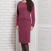 Сезонная распродажа !Стильное , трикотажное платье с шерстью , бренд Berd Toni , Украина, р. 46 - 48