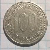 Югославия 100 динаров 1985