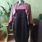 красивый комплект платье и накидка. 52 размера в отличном состоянии
