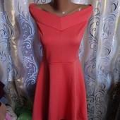 Очень красивое платье с открытыми плечами atmosphere