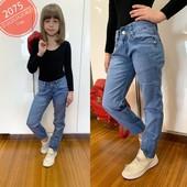 Хитярные джинсы для девочек! Подросток