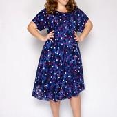 Платья с натуральной ткани не синтетика