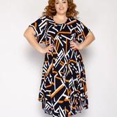 Платье с натуральной ткани батал оверсайз