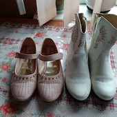 дві пари взуття одним лотом