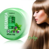 Маска для всех типов волос «Питание и укрепление» faberlic /УП-10%