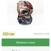 Игровой набор Бакуган Burst Egg Bakugan #004