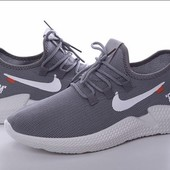 Кроссовки мужские в стиле Nike 43 р серые