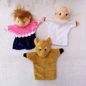 Кукольный театр! В лоте все 3 куклы.