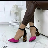 Красивые туфли в идеальном состоянии! Обуты один раз!!! Стелька 24,5